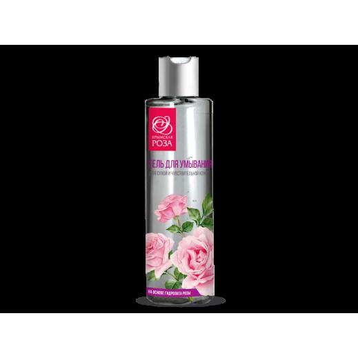 Гель для умывания для сухой и чувствительной кожи на гидролате розы 200 мл.