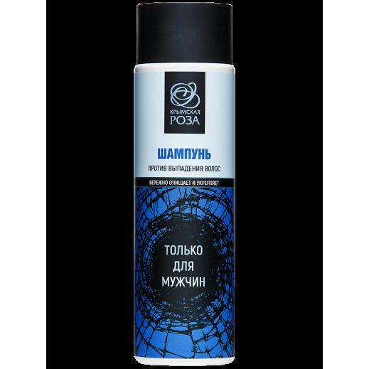 """Шампунь против выпадения волос - бережно очищает и укрепляет """"Только для мужчин"""" 250 мл."""