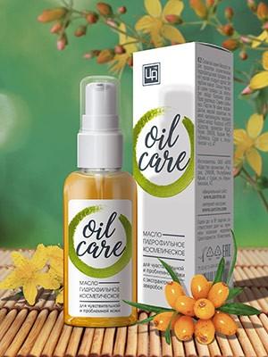 Гидрофильное масло для чувствительной и проблемной кожи 30 мл.