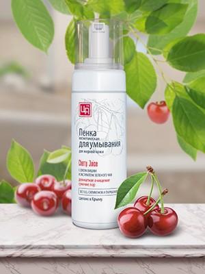 Пенка для умывания «Cherry Juice» для жирной кожи 160 гр.