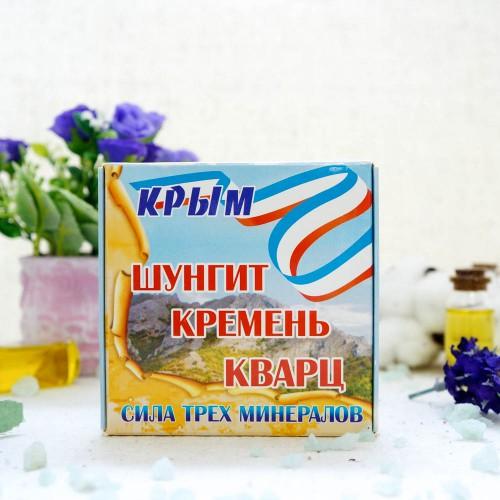 Набор Сила трех минералов (Шунгит Кремень Кварц) 150 гр.