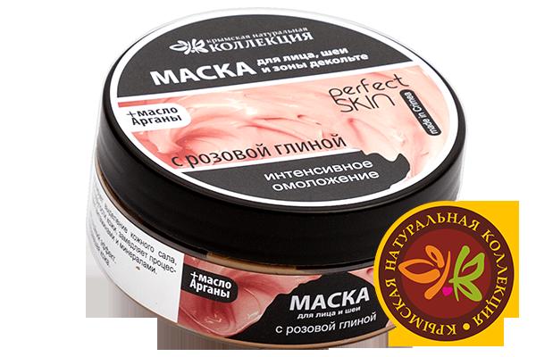 Маска для лица, шеи и зоны декольте с розовой глиной. Интенсивное Омоложение 150 гр.