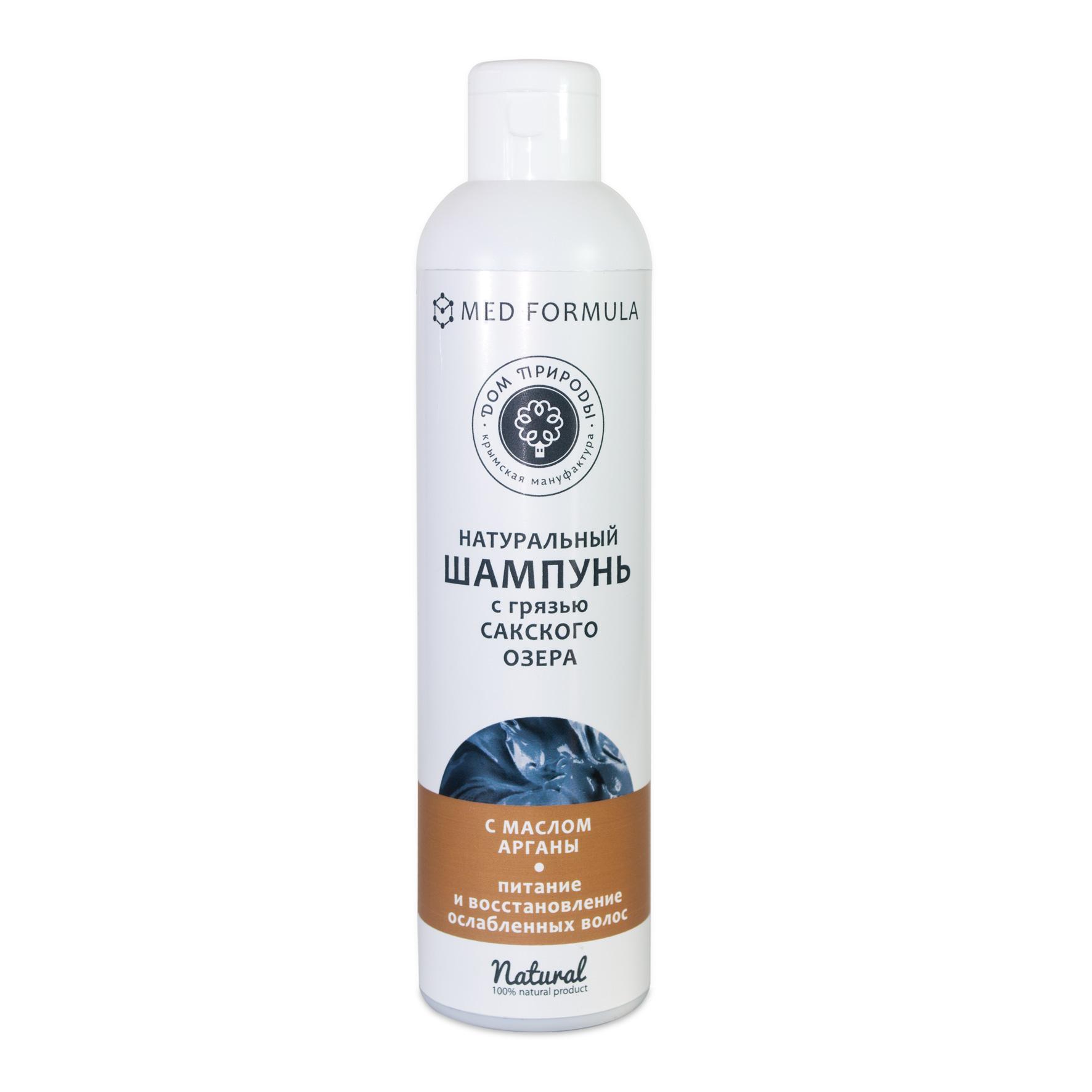 Шампунь с грязью Сакского озера с маслом арганы - питание и восстановление ослабленных волос 250 гр.