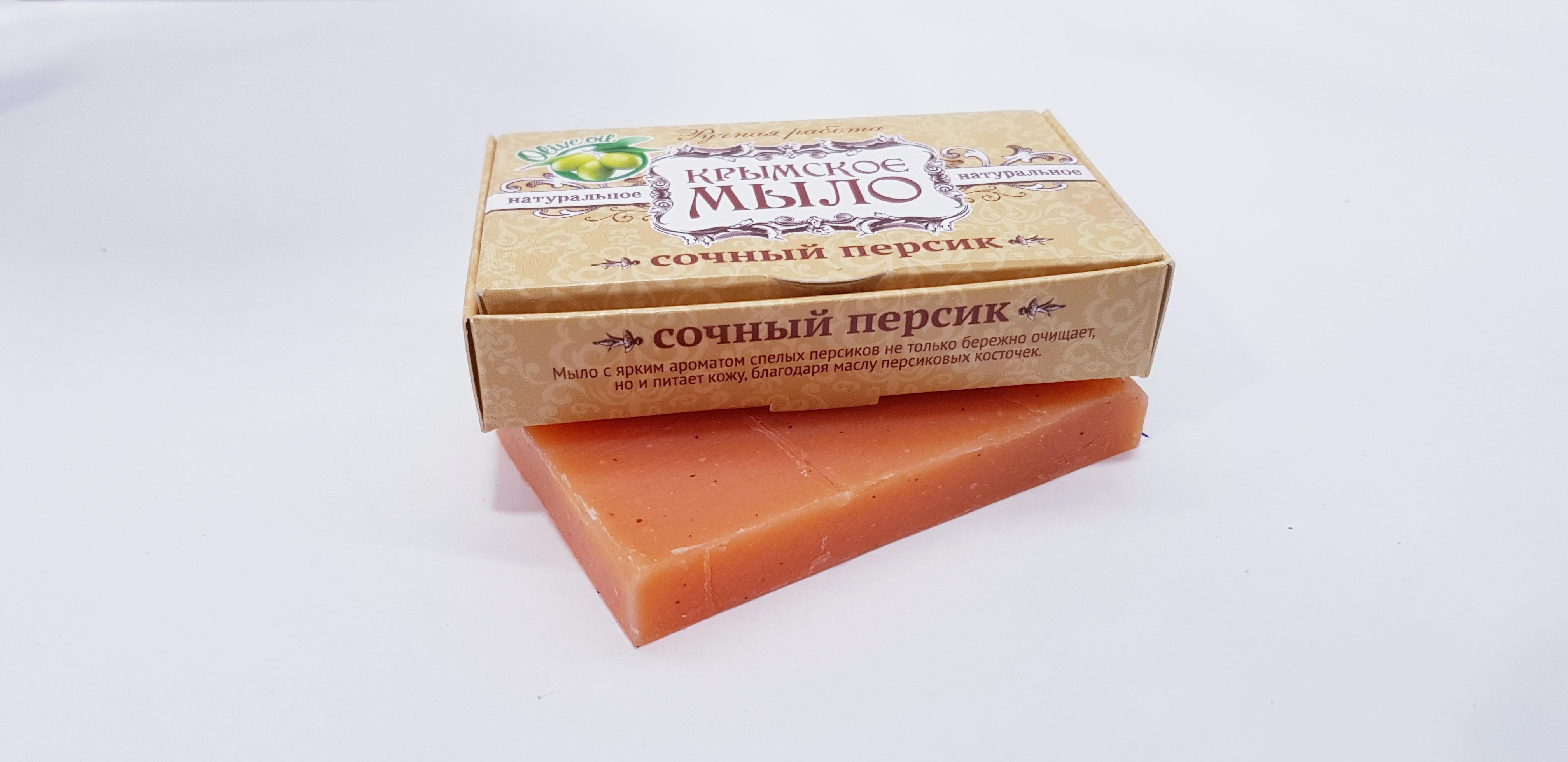 """Мыло натуральное """"Сочный персик"""" 50 гр."""