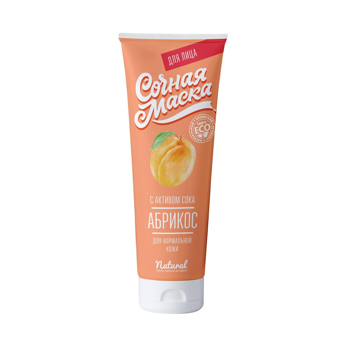 Сочная маска для лица Абрикос для нормальной кожи 150 мл.