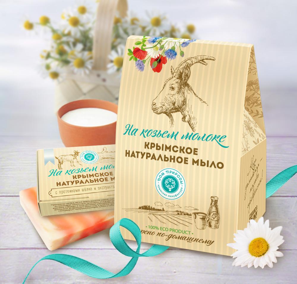 Набор мыла на козьем молоке 3в1 - Сливочный мусс, Мускатная долина, Молочный шоколад