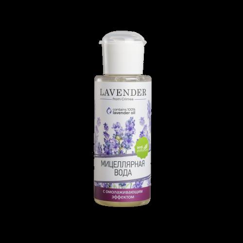 """Мицеллярная вода """"LAVENDER"""" с омолаживающим эффектом 150 мл."""