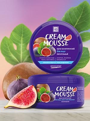 Крем косметический «Cream Mousse» питательный для ЛИЦА, шеи и зоны декольте 220 гр.