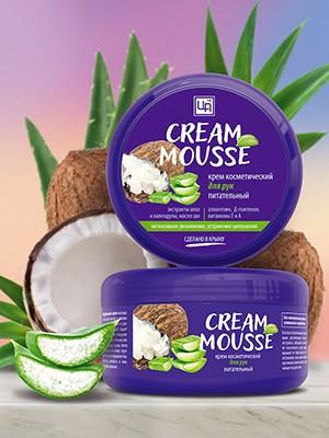 Крем косметический «Cream Mousse» питательный для РУК 220 гр.