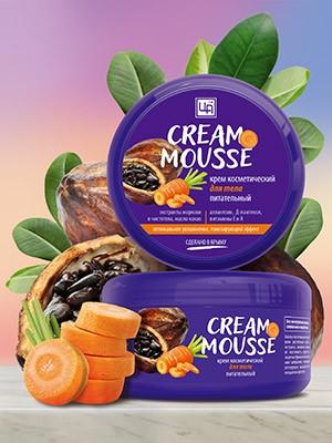 Крем косметический «Cream Mousse» питательный для ТЕЛА 220 гр.