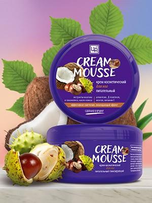 Крем косметический «Cream Mousse» питательный тонизирующий для НОГ 220 гр.