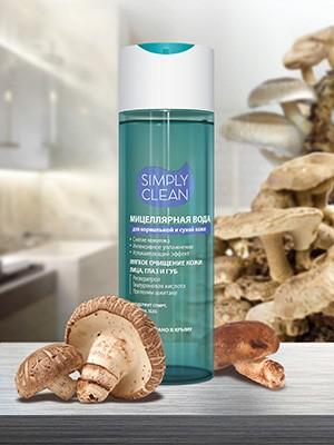 Мицеллярная вода «Simply Clean» для нормальной и сухой кожи 200 мл.