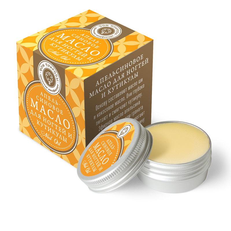 Апельсиновое масло для ногтей и кутикулы 11 гр.