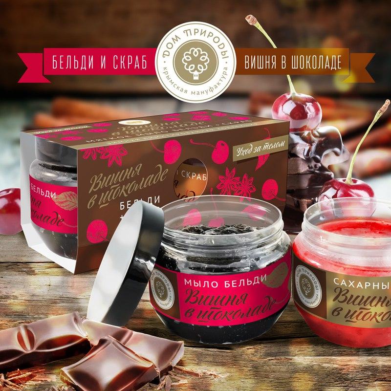 """Набор """"Вишня в шоколаде"""" - Бельди + Сахарный скраб"""