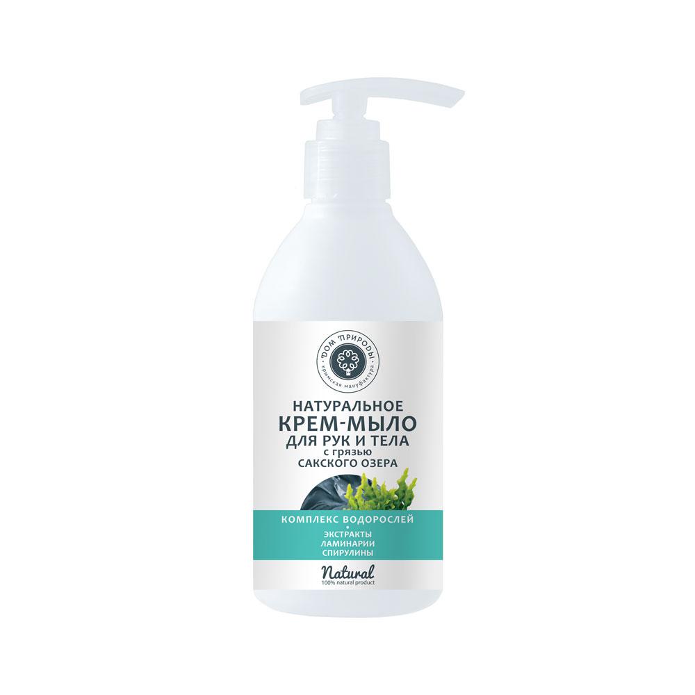 """Крем-мыло для рук и тела с грязью Сакского озера """"Комплекс водорослей"""" 300 гр."""