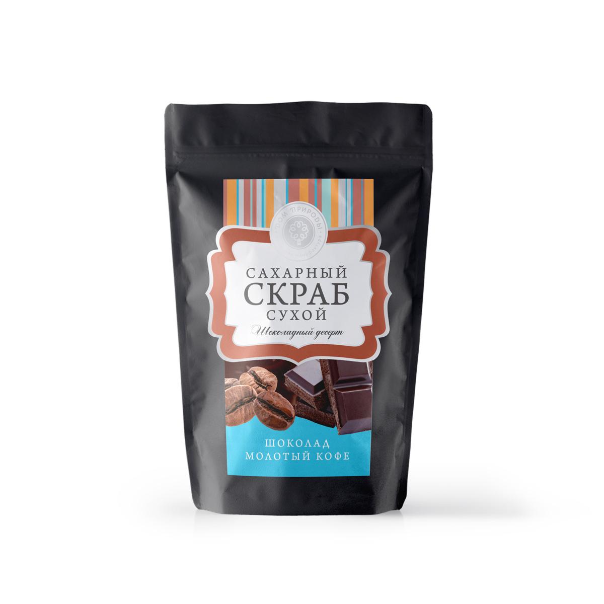 """Сухой сахарный скраб для тела """"Шоколадный десерт"""" 250 гр."""