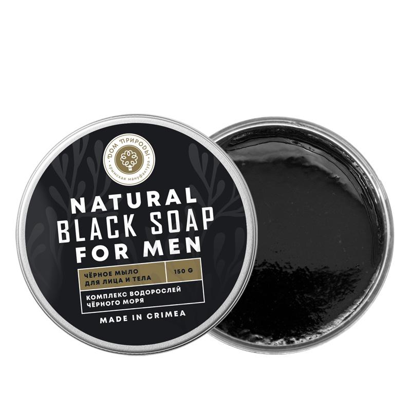 Натуральное черное мыло для мужчин с комплексом водорослей Черного моря 150 гр.