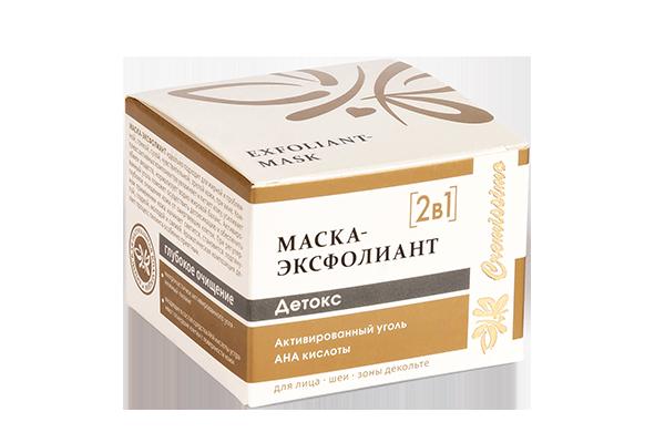 Маска-ЭКСФОЛИАНТ Детокс с активированным углём 50 мл.
