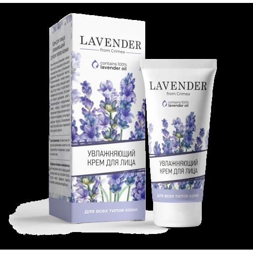 "Увлажняющий крем для лица ""LAVENDER"" для всех типов кожи 50 мл."