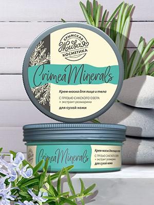 "Крем-маска ""Crimea Minerals"" для сухой кожи 200 гр."