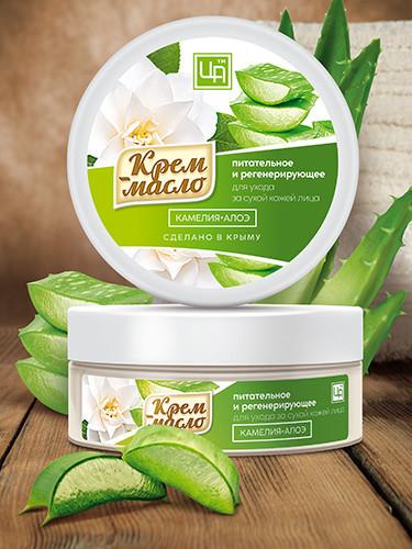 Крем-масло «Камелия и Алоэ» для сухой кожи лица 150 гр.