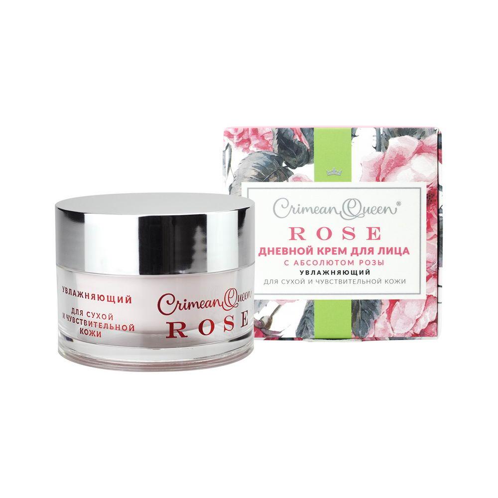 """Крем для лица дневной """"Увлажняющий"""" для сухой и чувствительной кожи с абсолютом розы 50 гр."""