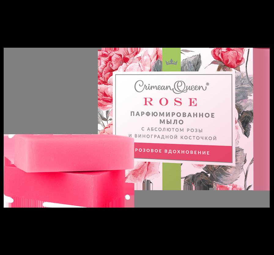 """Парфюмированное мыло """"Розовое вдохновение"""""""