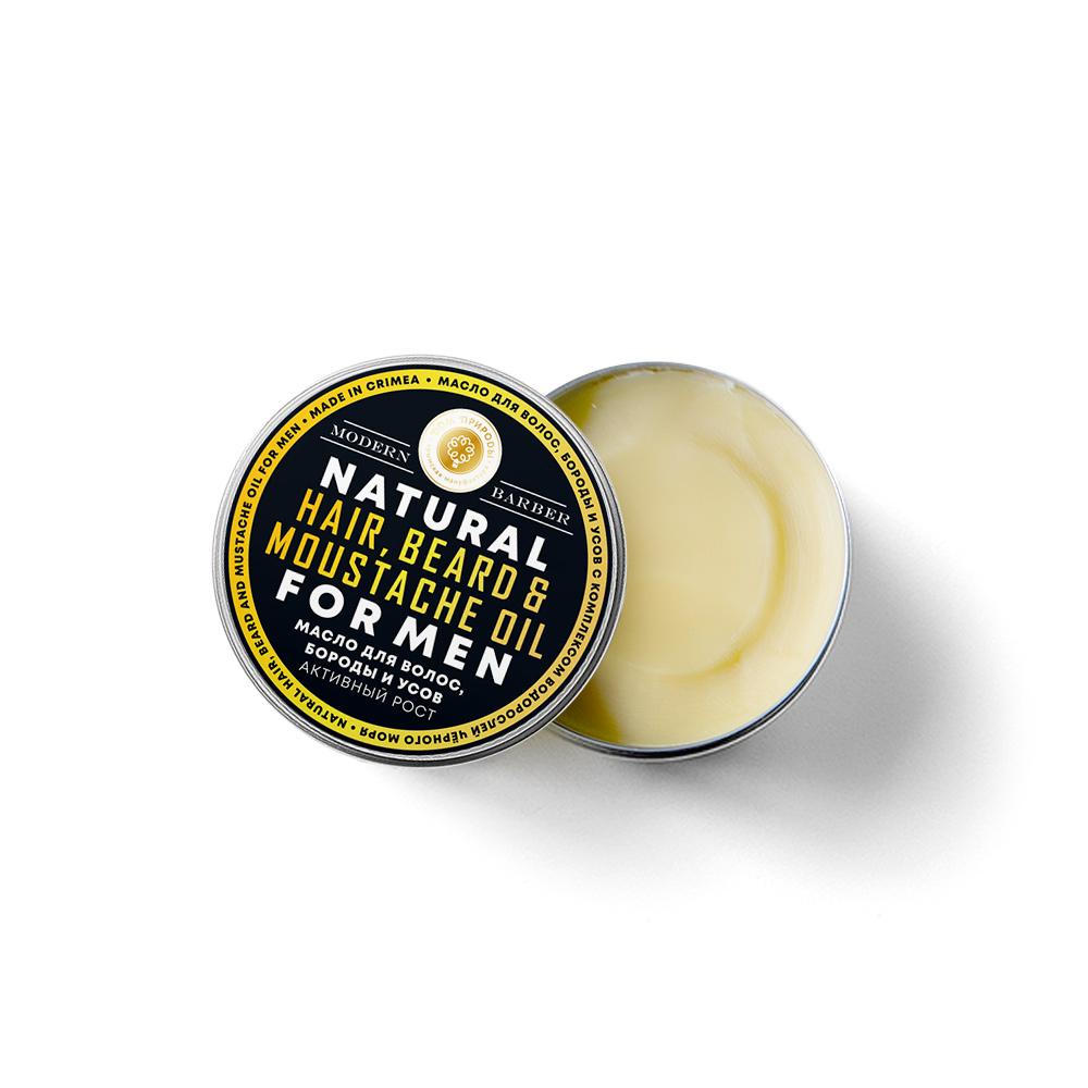 """Масло для волос, бороды и усов """"Активный рост"""" 45 гр."""