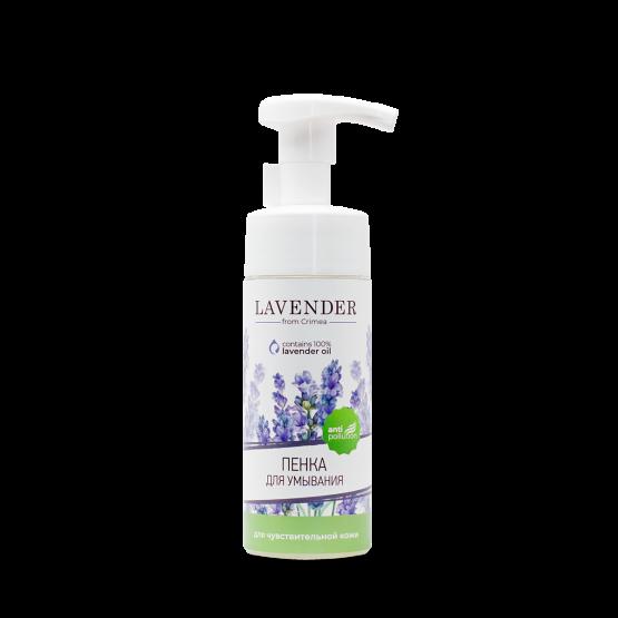 LAVENDER Пенка для умывания для чувствительной кожи 150 мл.