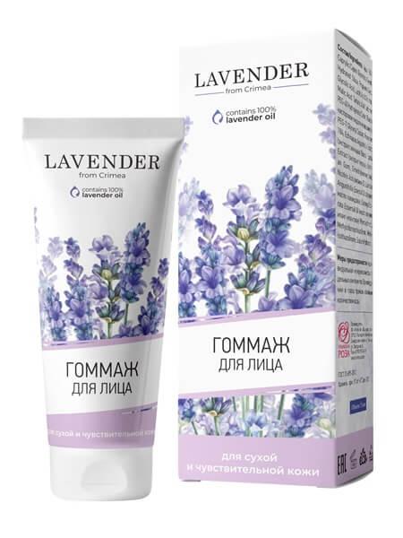 LAVENDER Гоммаж для лица для сухой и чувствительной кожи 75 мл.