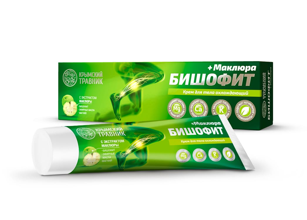 Крем для тела Бишофит + Маклюра с охлаждающим эффектом 100 мл.