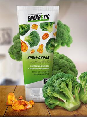 Крем-скраб Energetic для нормальной и чувствительной кожи 100 гр.