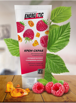 Крем-скраб Energetic для нормальной и жирной кожи 100 гр.