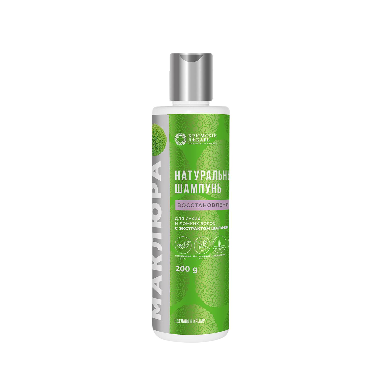 Маклюра шампунь Восстановление для сухих и ломких волос 200 гр.