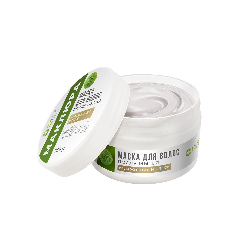Маклюра маска после мытья волос Увлажнение и блеск 250 гр.