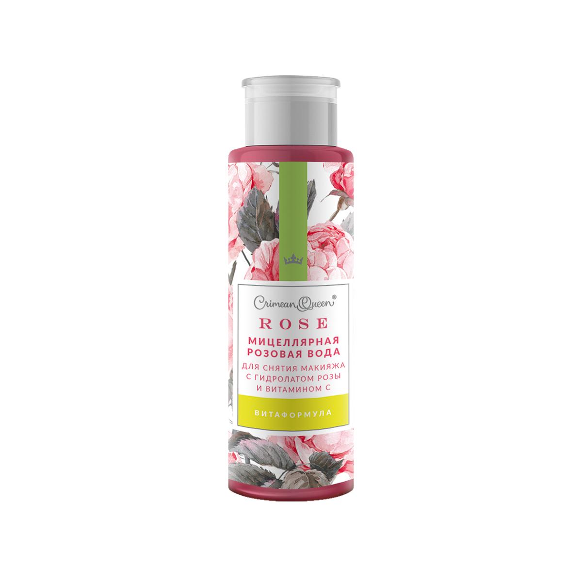 """Мицеллярная вода для снятия макияжа """"Витаформула"""" с гидролатом розы 200 гр."""