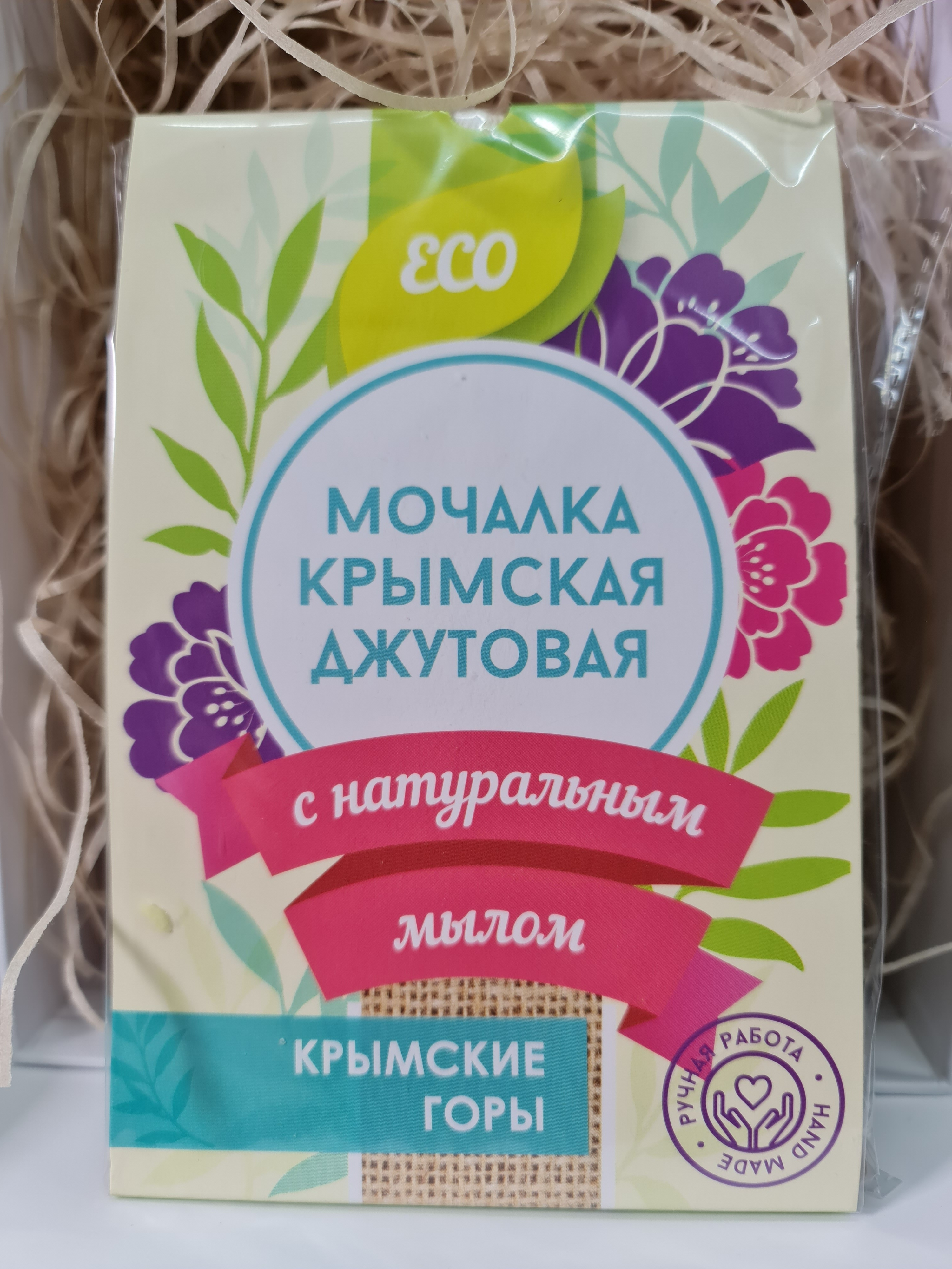 """Мочалка джутовая с мыльной стружкой """"Крымские горы"""" 100 гр."""