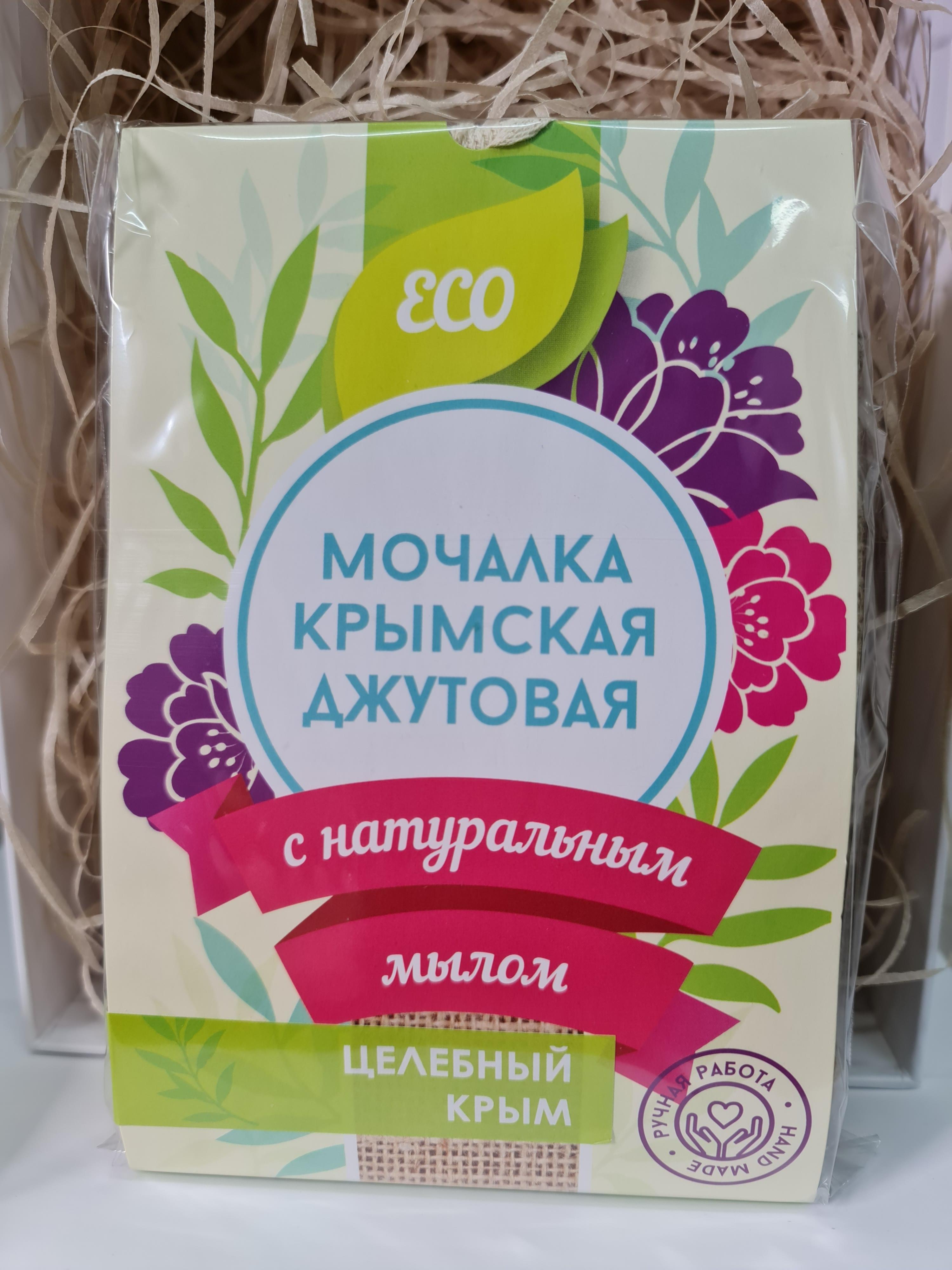 """Мочалка джутовая с мыльной стружкой """"Целебный Крым"""" 100 гр."""