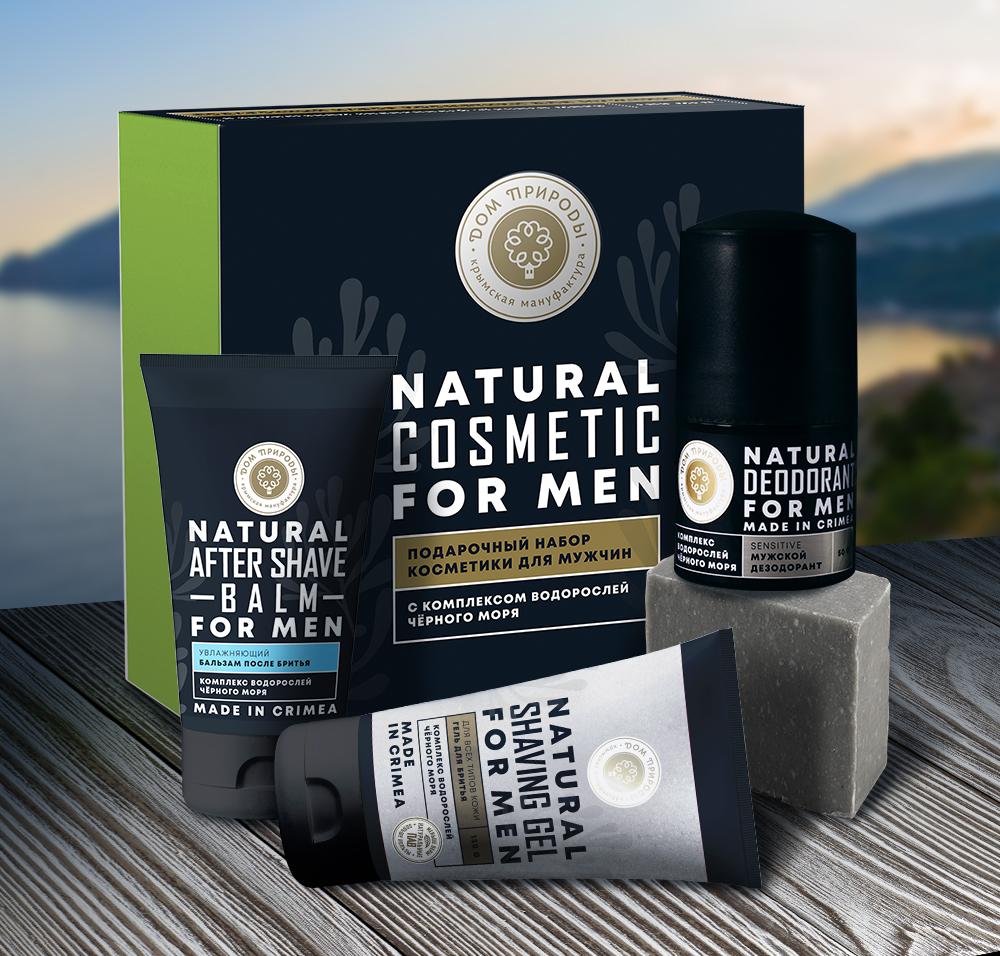 Подарочный набор Natural Cosmetics for MEN