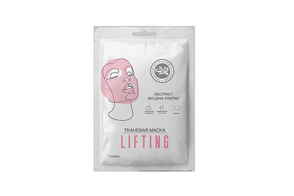Тканевая маска для лица LIFTING с муцином улитки