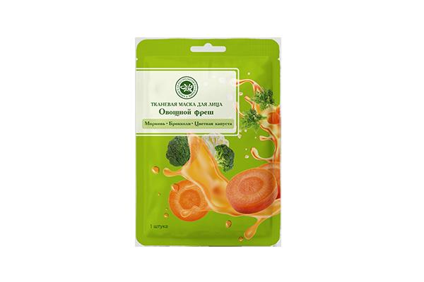 Тканевая маска для лица Овощной фреш Морковь+Брокколи+Цветная капуста