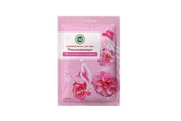 Тканевая маска для лица Омолаживающая с эфирным маслом розы