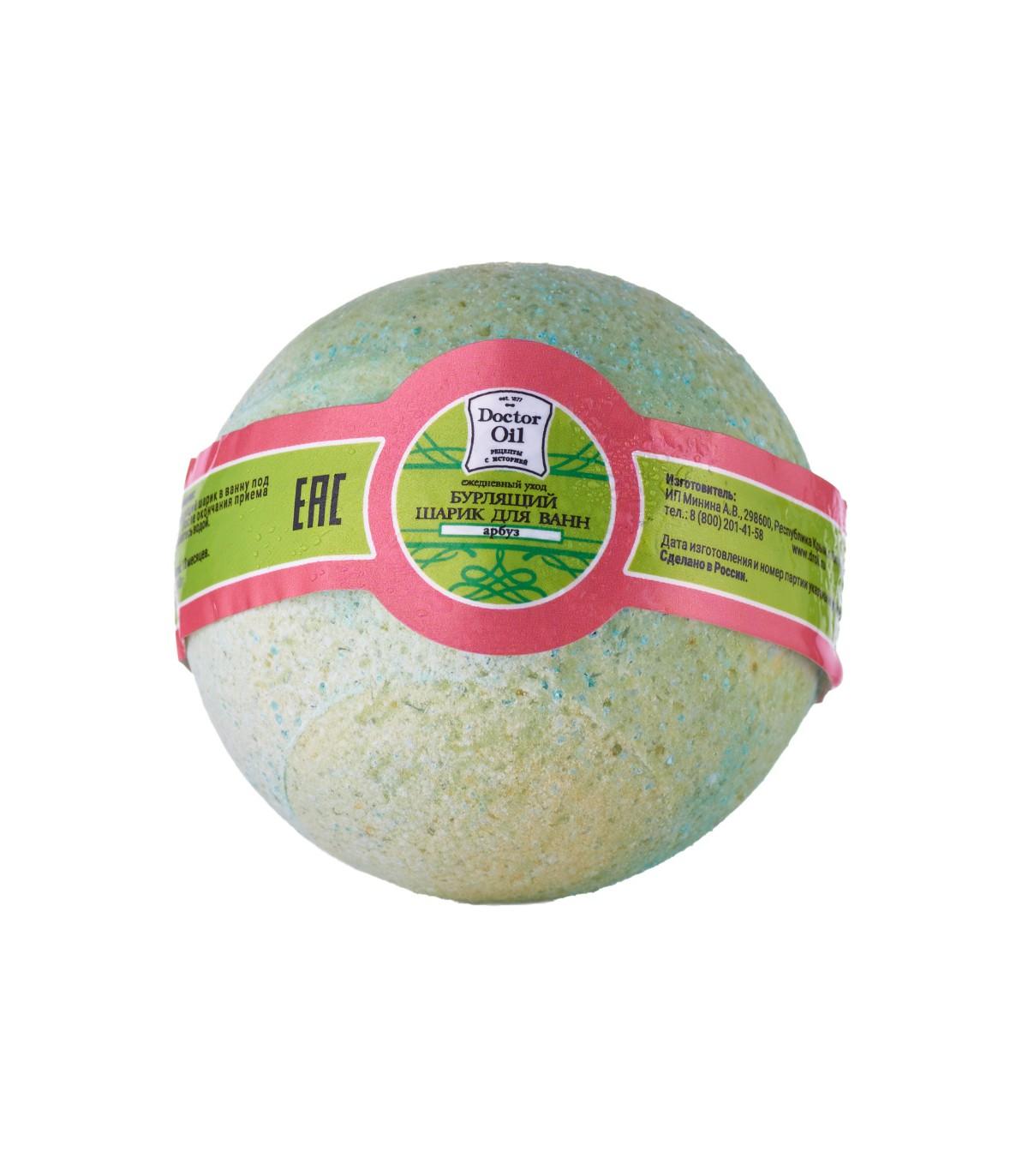 Бурлящий шарик для ванны Арбуз 160 гр.