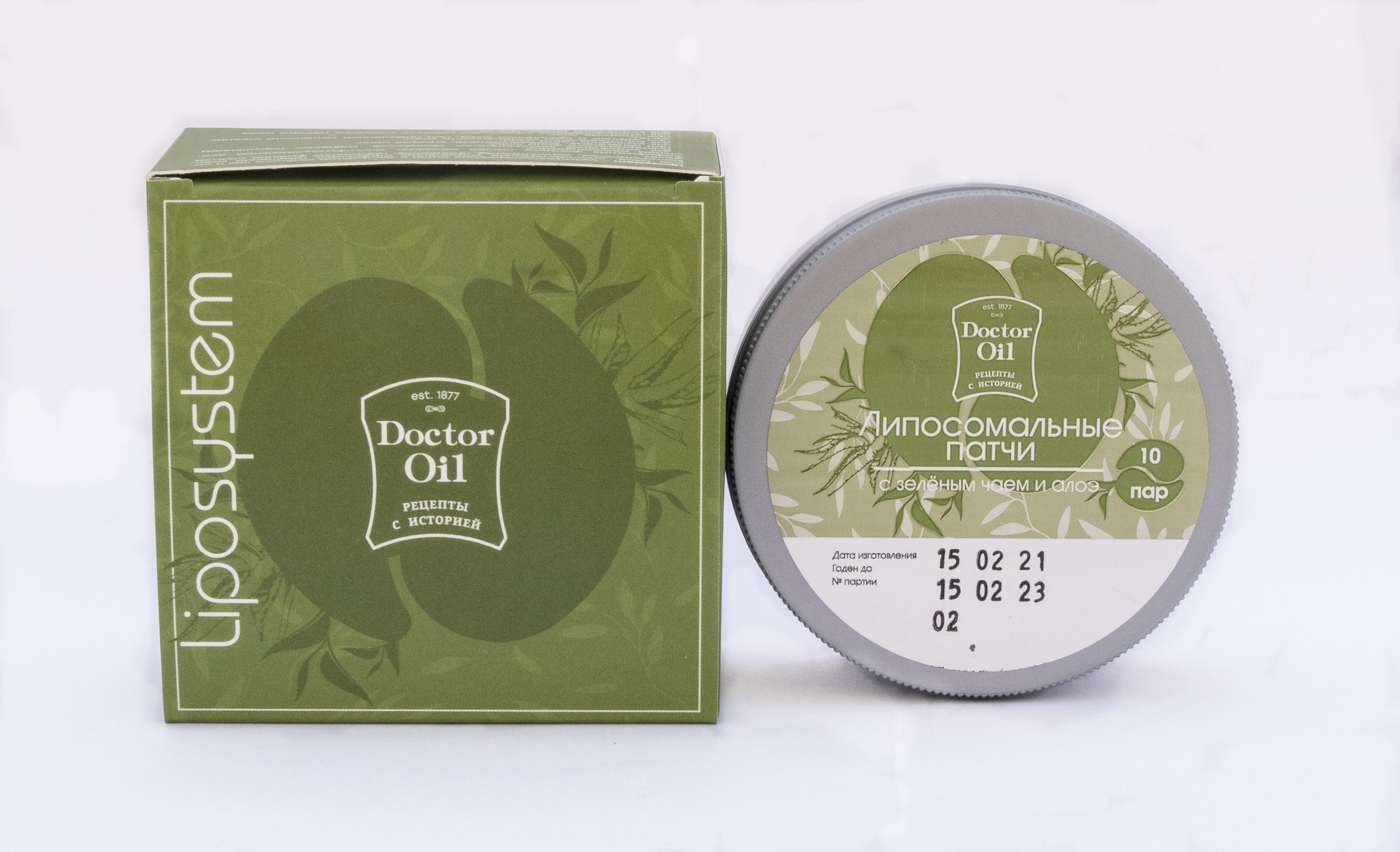 Липосомальные патчи для глаз зеленый чай и алоэ 10 пар
