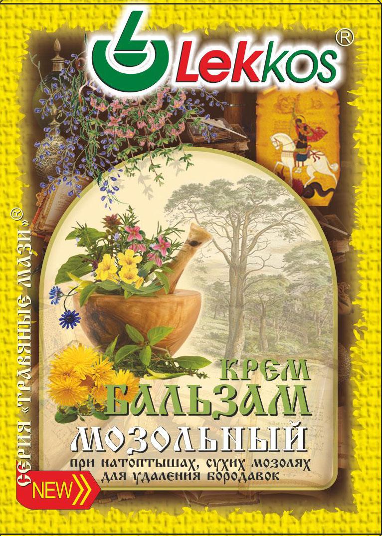 Крем-бальзам Леккос Мозольный (для удаления бородавок) 10 гр.