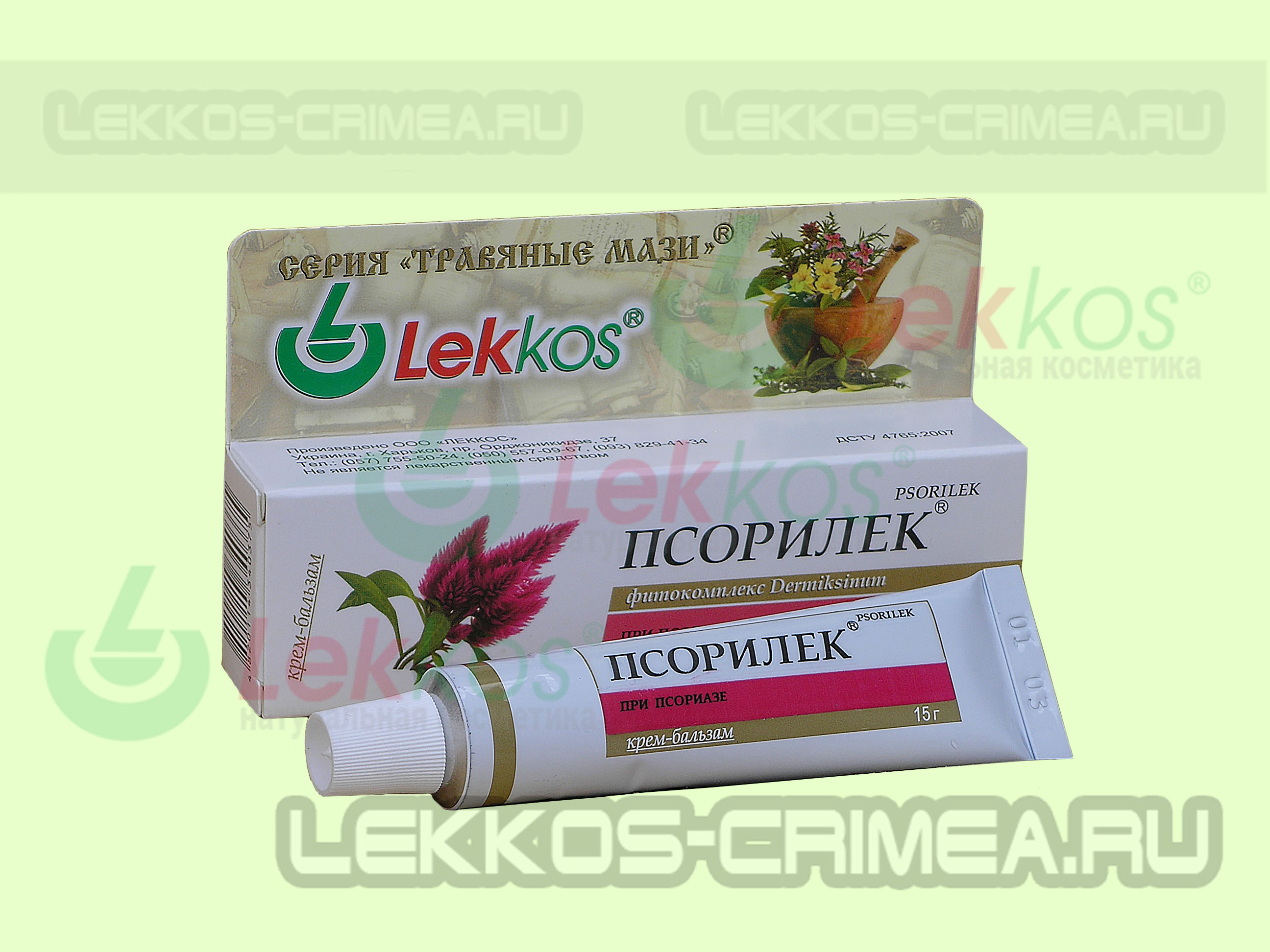 """Серия """"Травяные мази"""" Леккос Псорилёк при псориазе 15 г."""