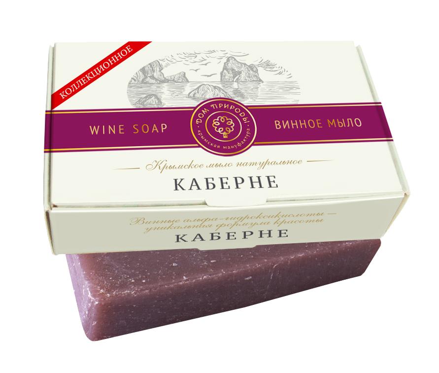 Винное мыло Каберне - эффект пилинга 100 гр.