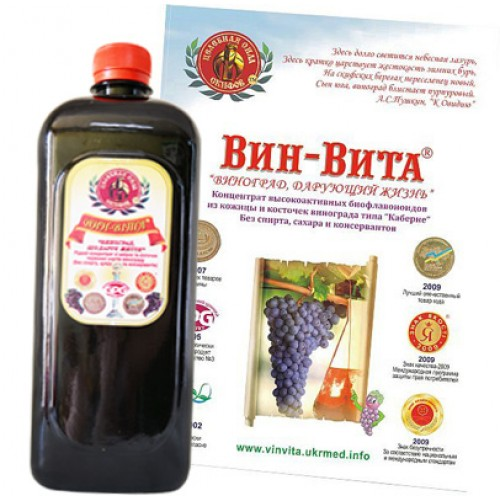 Вин-Вита 1 литр