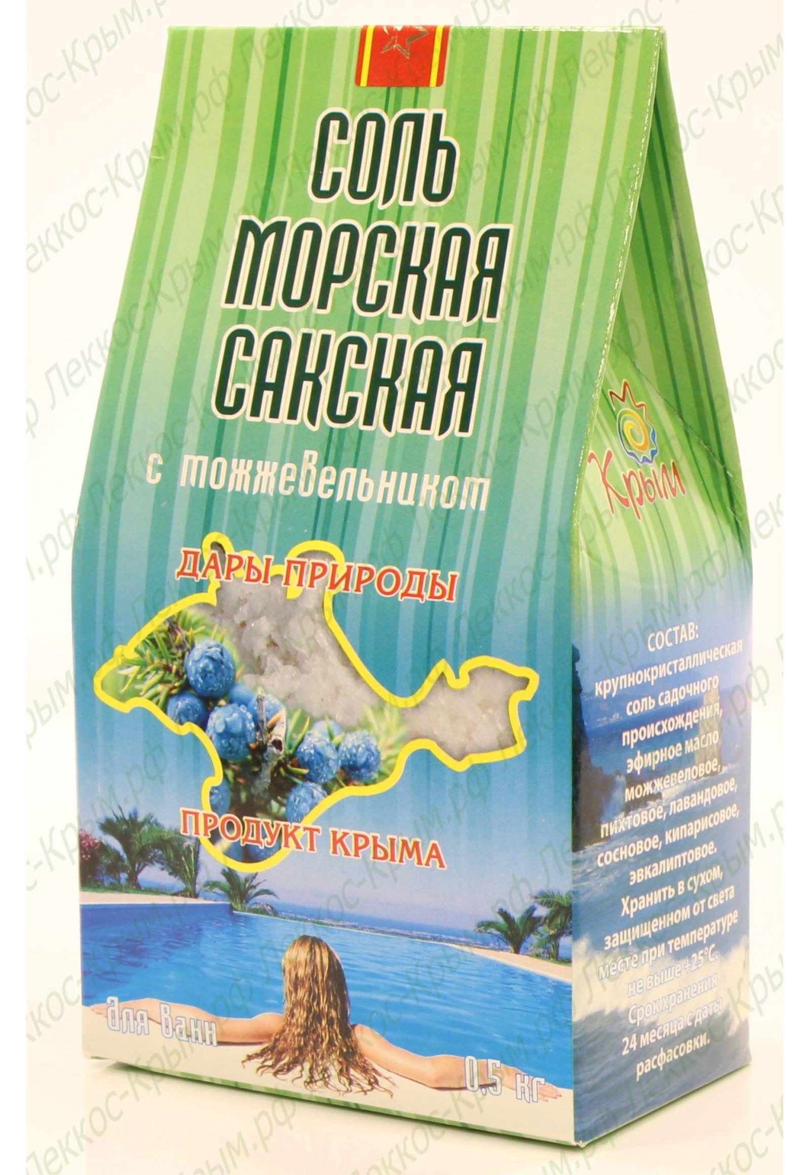 Соль Морская Сакская с Можжевельником 0,5 кг.