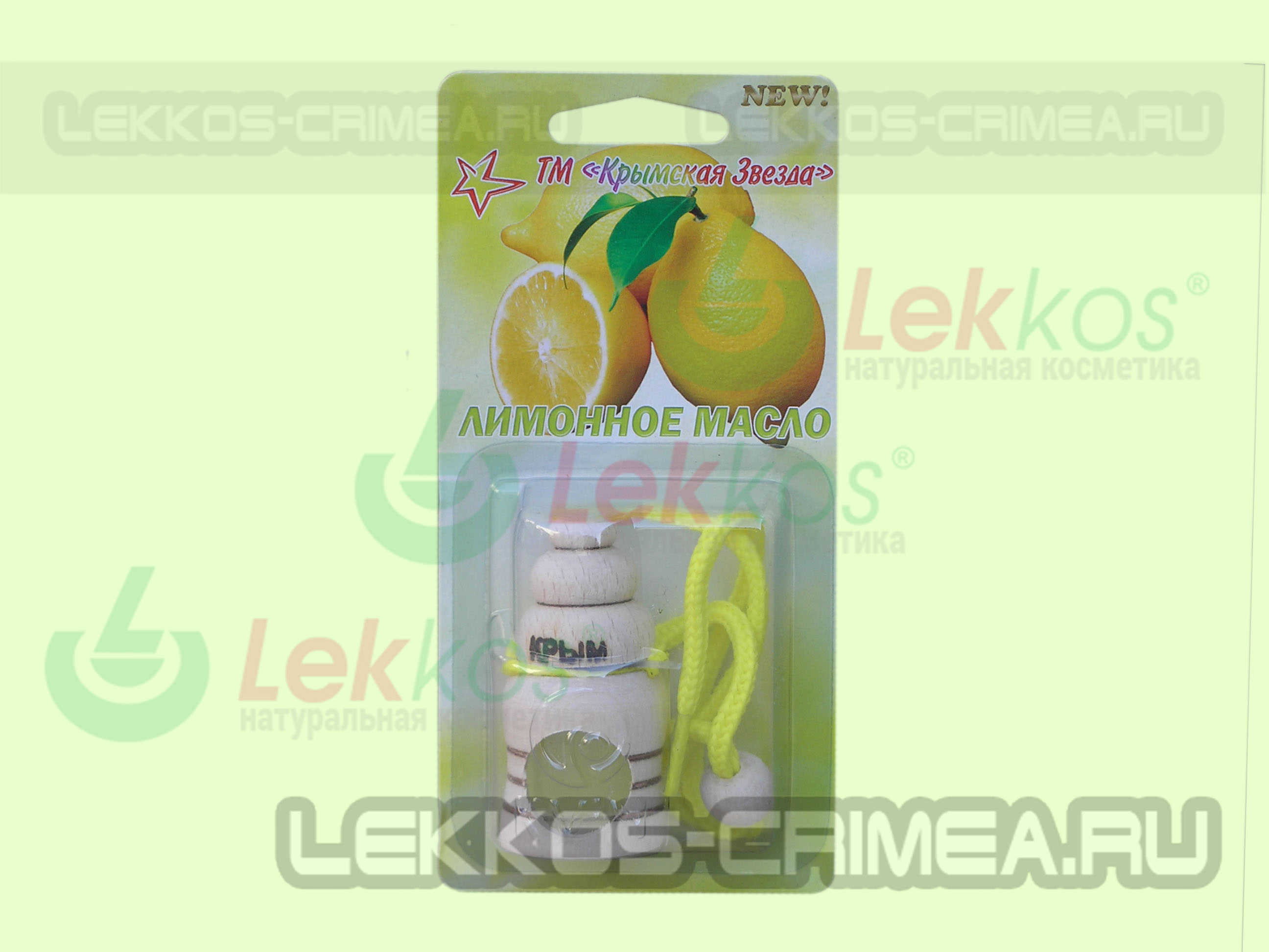 Ароматизатор Лимон 5 мл.